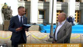 В Україні святкують День Конституції: що покаже Суспільне