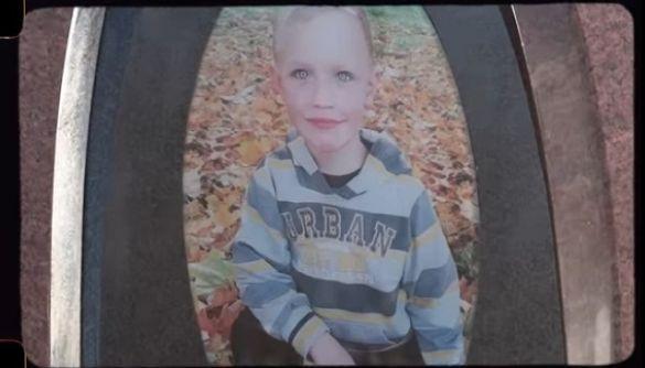 «UA: Перший» покаже прем'єру власного документального проєкту про вбивство 5-річного хлопчика