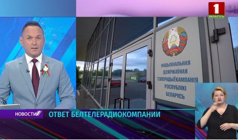 Білорусь виключили з ЄМС і залишили без «Євробачення»