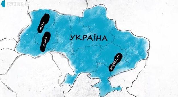 У філіях Суспільного стартував другий сезон експлейнерів про особистостей нацспільнот в Україні