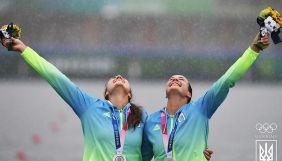 «UA: Перший» покаже церемонію закриття Олімпійських ігор у Токіо-2020