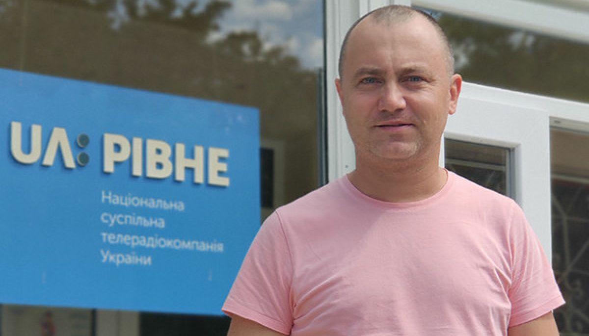 Тимчасово виконуючим обов'язки продюсера Рівненської філії НСТУ став Сергій Татаренко