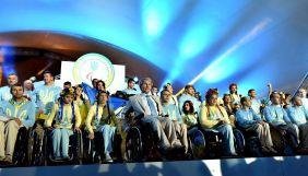 «UA: Перший» покаже наживо церемонію проводів на XVI літні Паралімпійські ігри
