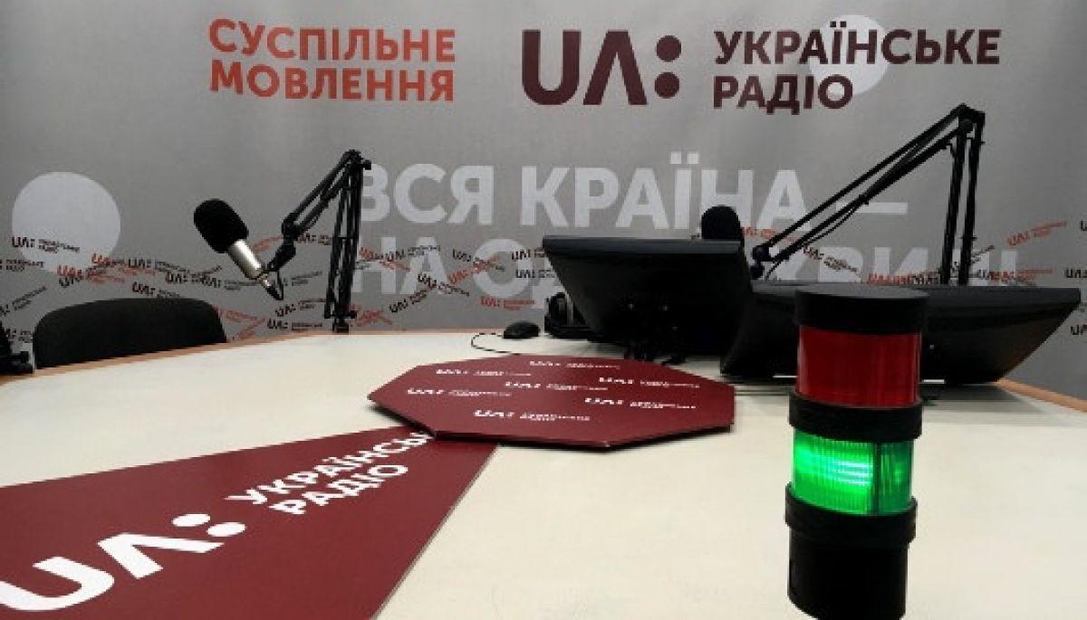 На «Українському радіо» стартують проєкти «Моя Незалежність» і «Вільні»