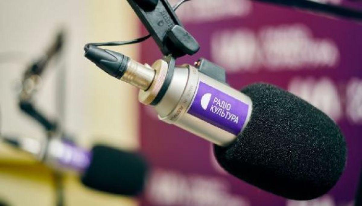 Радіо «Культура» шукає виконавців проєкту «Радіоесеїстика»