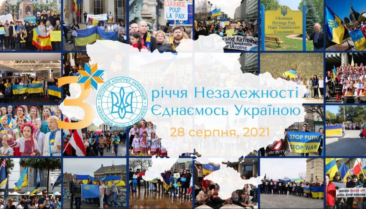 «UA: Перший», «UA: Культура» та «UA: Крим» покажуть наживо форум Світового конгресу українців