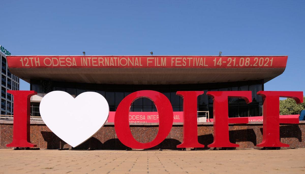 Усі філії Суспільного покажуть пряму трансляцію з червоної доріжки  Одеського кінофестивалю