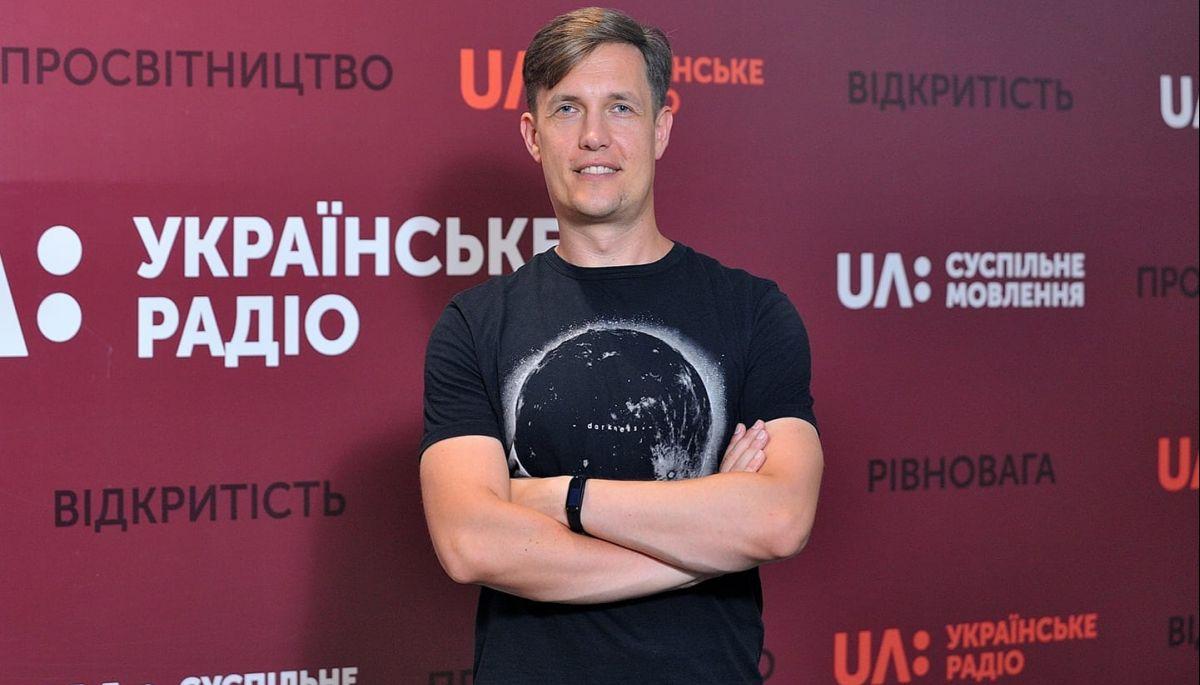 Макс Кідрук вестиме авторське шоу на «Українському радіо»