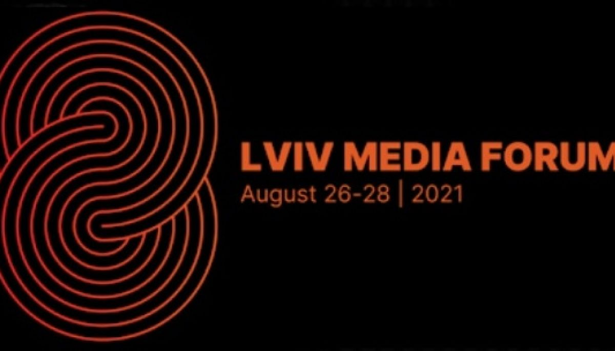 28 серпня – дискусія Суспільного про регіональну журналістику на Lviv Media Forum