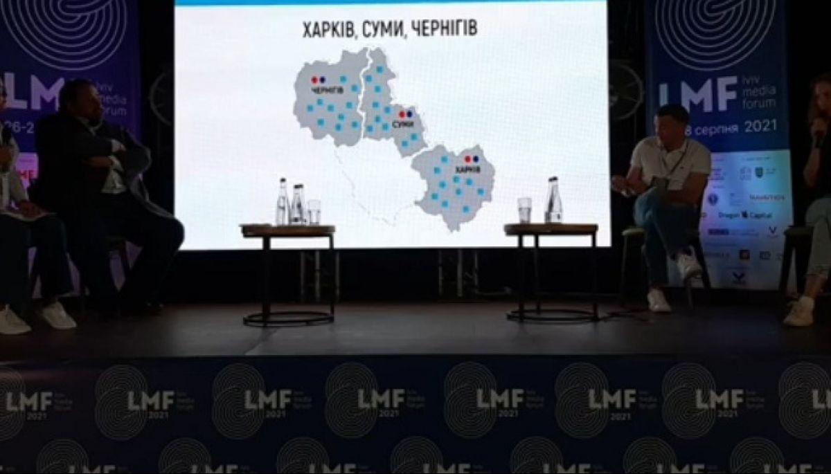 Суспільний мовник проведе навчання для майбутніх журналістів у 30-ти громадах у трьох областях