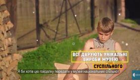 Восени у телецентрі «Олівець» відкриють постійну експозицію про нацспільноти та корінні народи