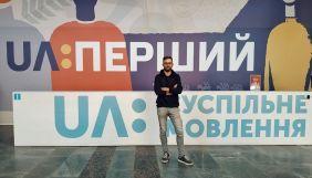 Павло Коробчук став директором департаменту цифрового контенту та соцмереж Суспільного