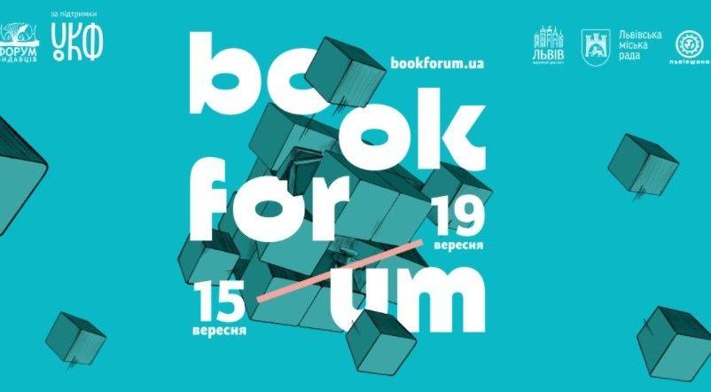 На BookForum їде виїзна студія радіо «Культура», а канал «UA: Культура» покаже серію інтерв'ю