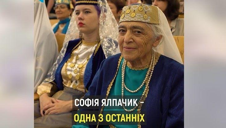 У філіях Суспільного стартує новий сезон «Відтінків України»