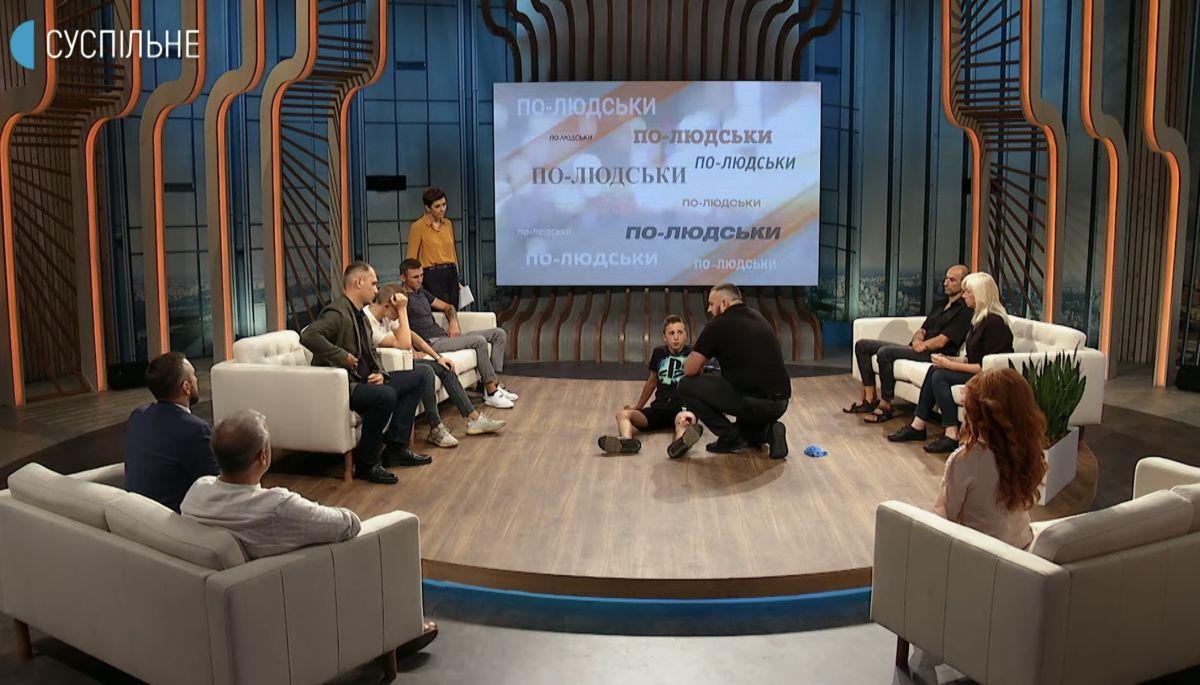 Аудиторія хоче крові. «UA: Перший» запустив соціальне шоу, відмінне від усіх інших