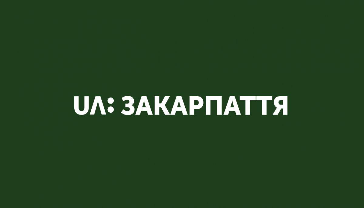 Із 4 жовтня супутниковий телеканал «UA: Закарпаття» мовитиме у закодованому доступі