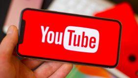 На Суспільному оголосили конкурс на виробництво проєктів для Youtube-каналу