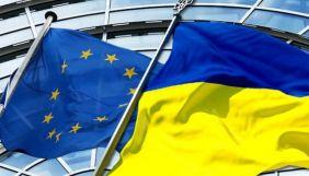 Платформа громадянського суспільства Україна – ЄС закликала Верховну Раду надати НСТУ повне фінансування та зняти законодавчі обмеження