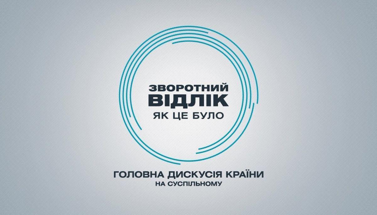 Члени Українського ПЕН вважають неприпустимим втручання «Слуги народу» у журналістську роботу Суспільного (Заява)